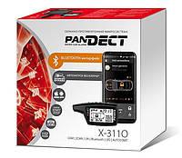 Автосигнализация с gps Pandect X-3110