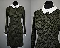 """Элегантное женское платье ткань """"Полу-шерсть"""" ( приятная к телу ) темное 42, 44, 46 размер норма"""