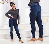 Джинсы - американки женские батальные стрейч джинс + лампас
