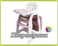Детский стульчик для кормления M 2429-8 PRIZMA