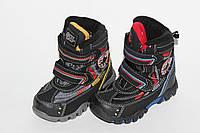 Ботинки для мальчиков Super Gear В205 (24-29)