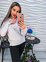 Женский теплый  свитер украшенный разноцветным жемчугом