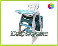 Детский стульчик для кормления M 2429-12 PRIZMA