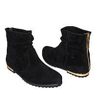 """Ботинки замшевые женские демисезонные, декорированы темными камнями.ТМ """"Maestro"""", фото 1"""