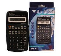 Калькулятор Brilliant bs-135 инженерный (84*152*18мм)