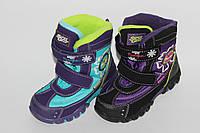 Ботинки для детей.Super Gear (28-35)