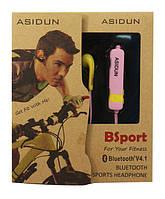 Наушники беспровод. с микрофоном Bluetooth AD-022