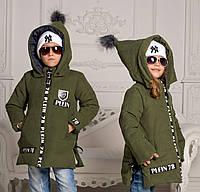 Детская зимняя куртка парка с баламбоном на капюшоне