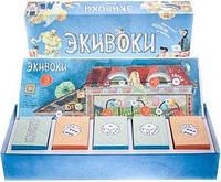 Увлекательная настольная игра «Экивоки»