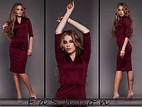 Женское стильное миди  платье