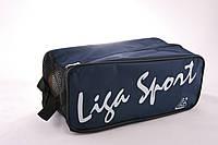 Сумочка для взуття Liga Sport, фото 1