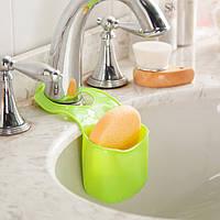 Держатель для кухонных губок sponge holder, 2 шт в наборе