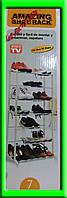 Органайзер стойка для обуви Amazing Shoe Rack на 21 пару (Эмейзинг Шу Рек)