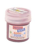 Краска для ткани KREUL Sunny Javana 20мл Ржавчина