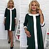 """Платье большого размера """"Таира"""", фото 3"""