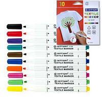 Набор маркеров для ткани Centropen 10шт. 34311 2739.10