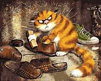 Картины по номерам Недовольный кот (BRM3221) 40 х 50 см
