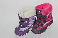 Ботиночки для девочек Super Gear А9138 (28-35)
