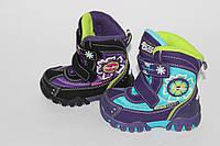 Ботинки для детей.Super Gear (22-27)
