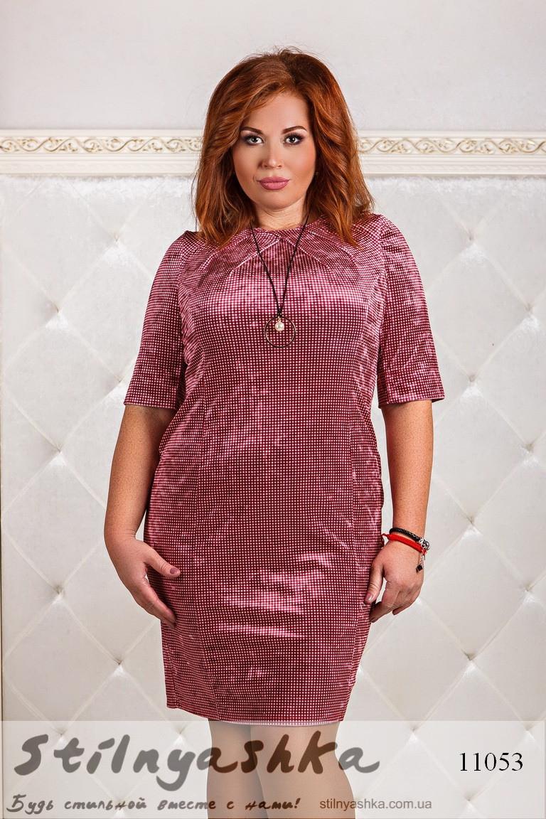 стильное платье для полных