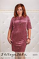 Бархатное платье для полных марсал, фото 1