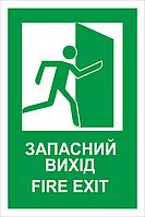 Табличка (71004.7)