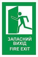 Табличка (71004.8)