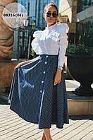 Юбка джинсовая женская 08316 (04) Код:569476626