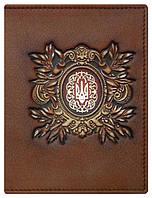 """Обложка для паспорта """"Герб"""" 161585"""
