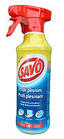 Savo Средство против плесени и грибка (500 мл) Чехия