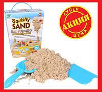 Кинетический Песок Squishy Sand , фото 1