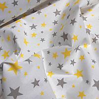 Ткань хлопок звездопад серые и желтые звезды белом фоне № 785