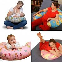 Подушка для  беременных и кормления младнцев