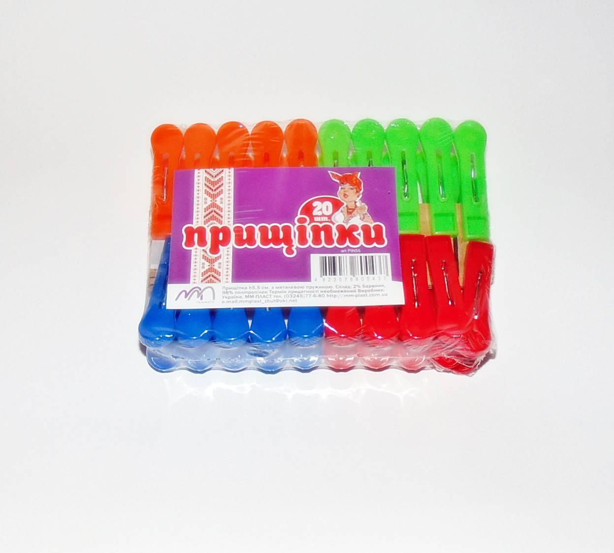 Прищепки для белья 20шт (4 цвета)