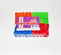 Прищепки для белья 20шт (4 цвета), фото 1