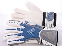 Вратарские перчатки Liga Sport G-21 белые