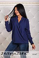 Асимметричная шифоновая рубашка большого размера синяя