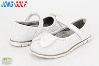 "Туфли ""Jong Golf"" №B 2368-7 (р.26-31).Оптом."