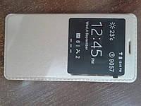 Чехол-книжка Flip Cover Ultra for Xiaomi Redmi 3S золотой