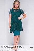 Нарядное платье-двойка Гипюровая накидка изумруд, фото 1