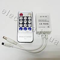 Диммер mini 4А с пультом на 14 кнопок ИК