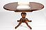 Стол обеденный Гермес раскладной (орех), фото 2