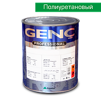 Полиуретановый грунт BP548 (белый 1000). 4 кг