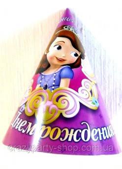Колпак на голову Принцесса София С Днем рождения