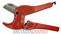 Ножницы для труб из полипропилена до 42мм CS17
