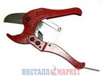 Ножницы для труб из полипропилена до 42мм WMT101 в пакете