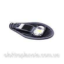 Светильник LED консольный на столб ST-50-04 50Вт 6400К 4500LM