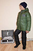 Зимний костюм на мальчика 128,134,140 (куртка+полукомбинезон)