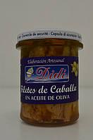 Филе скумбрии (Caballa) в масле 200 г