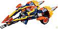 Конструктор лего нексо Bela Nexo Knights 10703 «Бур-машина Акселя», 405 деталей, фото 7